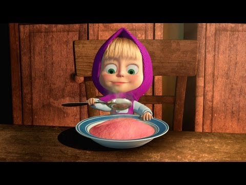 Маша и Медведь - Маша + каша (Masha and the Bear - Recipe for Disaster)