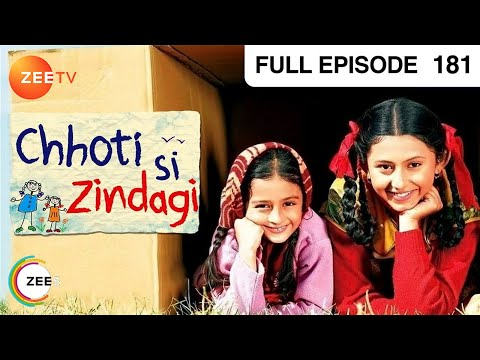 Chhoti Si Zindagi - Episode 181 - 07-12-2011