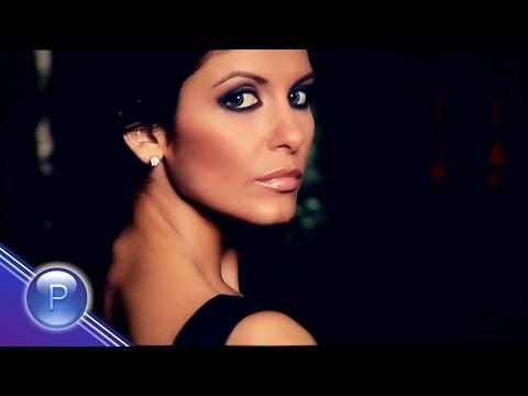 Добрата лошата (OFFICIAL VIDEO) 2012 -