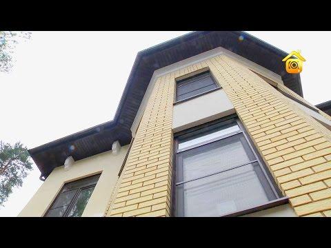 Тепло-эффективный дом. Выбор материалов для строительства.