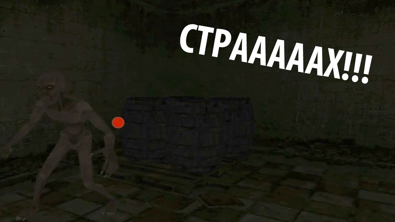 Приложения в Google Play – Grim Joggers