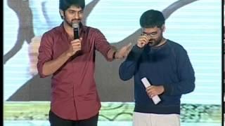 Chandamama-Kathalu-Movie-Audio-Launch-Part-01