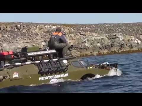 По океану на БРДМ 2