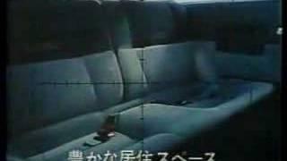 1983 Mitsubishi CORDIA Ad