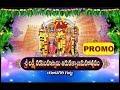 PROMO-YADAGIRIGUTTA LIVE ON 24-02-18 | 20-02-18 | SVBC TTD
