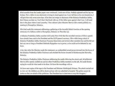 Sri Lanka minister Mervyn Silva murder confession: I killed lasantha wickrematunge