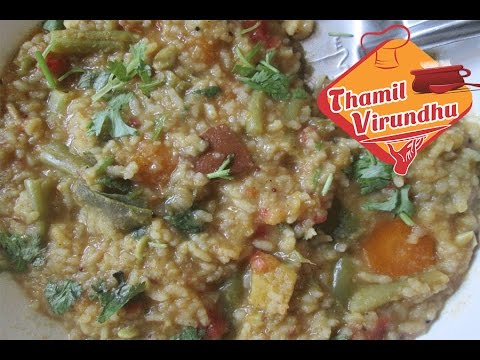 bisibelebath recipe - sambar rice - variety rice recipe