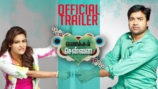 Vanakkam Chennai Official  Trailer
