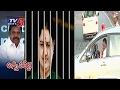 AIADMK Crisis : Sasikala, Dinakaran, Venkatesh Sacked fro..