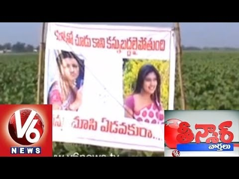 Heroine Posters - To Save The Crops from -Teenmaar News