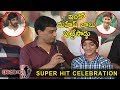 Raja The Great Success Meet Raviteja Dilraju Anil Ravipudi Mahadhan FreeTicket