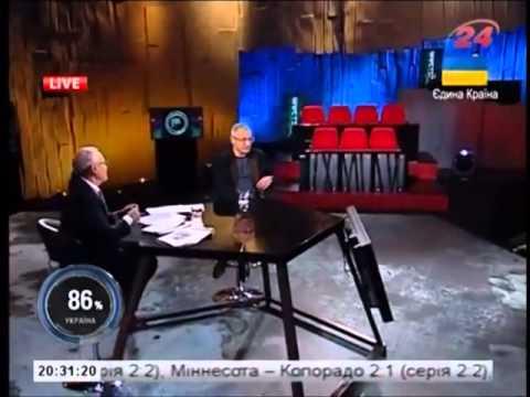 Khodorkovsky Ukraine