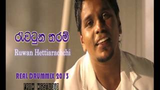 Ruwan Hettiarachchi - Rawatuna Tharam DrumMix