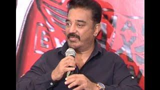 Uttama Villain Telugu Movie Press Meet