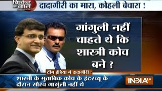 Cricket Ki baat: Sidelined Ravi Shastri says Ganguly didn't come to take his
