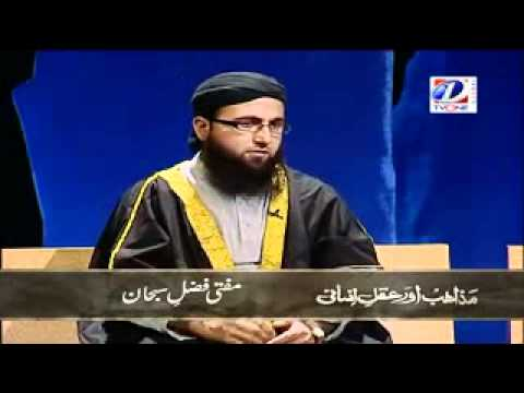 Voice of Moulana Fazal Subhan