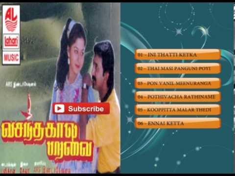 Tamil Old Hit Songs | Vasanthakala Paravai Movie Songs | Jukebox