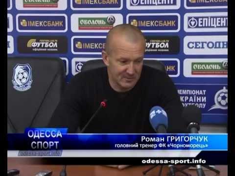 Одесса-Спорт представляет... Выпуск №9 (52)_05.03.12