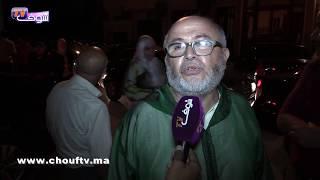 بالفيديو..هكذا رد مسؤولون سياسيون بولاية جهة فاس-مكناس على الخطاب الملكي لعيد العرش |