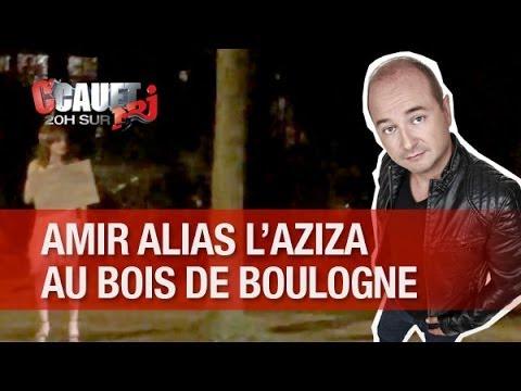 Amir alias l'Aziza au bois de boulogne - C'Cauet sur NRJ