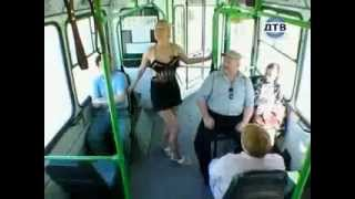 girl pushed the bus abuse view on youtube.com tube online.