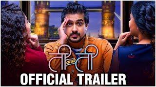 Ti and Ti   Official Trailer   Pushkar Jog, Sonalee Kulkarni, Prarthana Behre   Marathi Movie