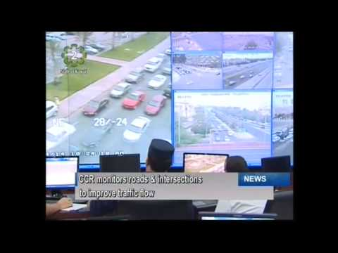 Room monitors roads & intersections to improve traffic flow in Kuwait