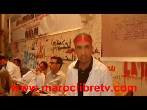 الأساتذة المرسَّبون يخوضون إضرابا عن الطعام بمقر الجمعية المغربية لحقوق الإنسان بالرباط