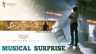 PSPK-25-Musical-Surprise---Pawan-Kalyan