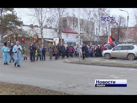 В Бердске отметили День народного единства