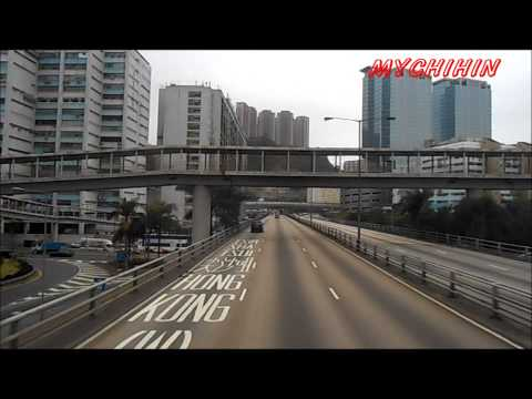 KMB 69X - Tsuen Wan Road to Mei Foo Railway Station