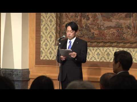 SPF-RUSI 'Rejuvenating UK-Japan Relations for the 21st Century':Reception / Mr Itsunori Onodera