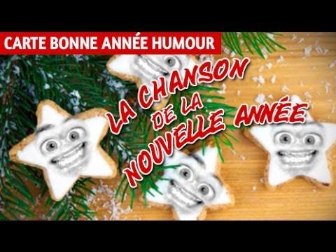 La chanson de la nouvelle ann e bonne ann e humour carte for Carte de voeux humour
