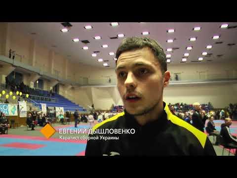 клуба Тигренок на Международном турнире по каратэ Харьков Open