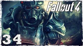 Fallout 4. #34: Разборки с гангстерами.