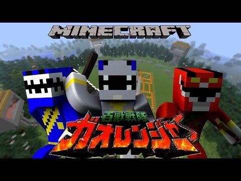 SIÊU NHÂN GAO XUẤT HIỆN ?!?!   Minecraft Hunger Game