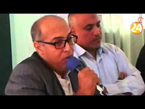 ندوة الاتحاد المغربي للشغل بتيزنيت