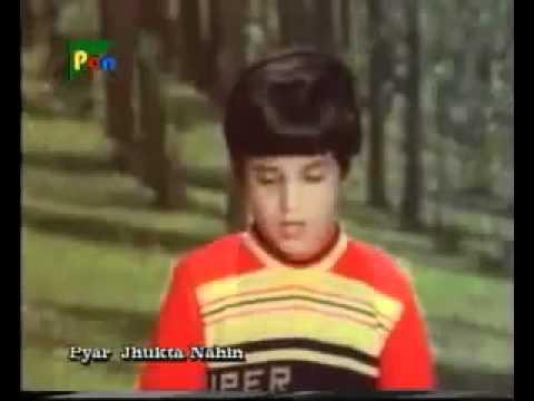 Image Result For Full Movie Pyar Jhukta Nahin