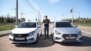 Lada Vesta против Hyundai Solaris.  Антон Воротников.