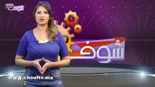 النشرة الاقتصادية : 20 أبريل 2017   |   إيكو بالعربية