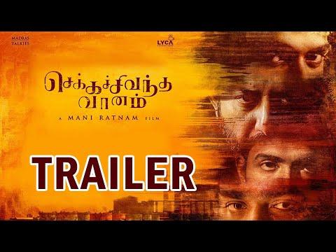 Chekka Chivantha Vaanam Trailer  Mani Ratnam  A.R Rahman