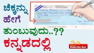 how to write self cheque