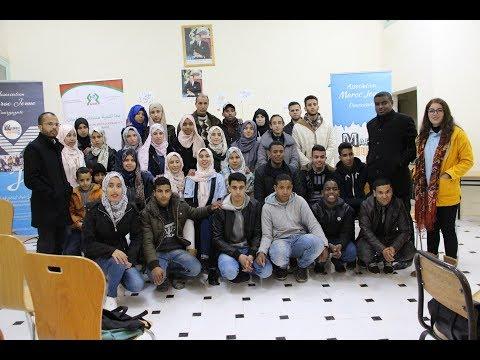 """شبكة الجمعيات التنموية بتنجداد و جمعية Maroc Jeune من اجل تنمية القدرات لدى شباب المنطقة """"فيديو"""""""