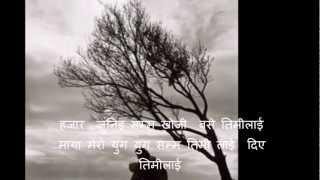 Nepali Modern Song Hajar Juni Samma Khoji Base Timilai By