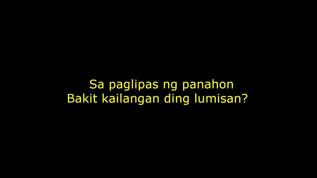 noel cabangon pagdating ng panahon Kanlungan - buklod (w/ noel cabangon) 8/1/2012 4 comments picture level: 3 one more try pagdating ng panahon paglisan pain in my heart.