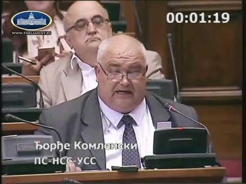 Ђорђе Комленски Бошко Обрадовић нема право да говори о антифашизму 03. 05.2018