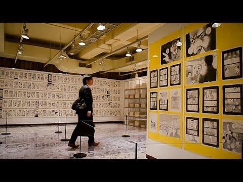 床にも壁にも土田世紀ワールド 京都で全原画展