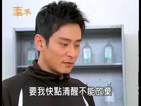 Phim Tay Trong Tay - Tập 226 Full - Phim Đài Loan Online