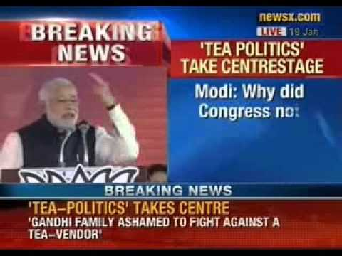 Narendra Modi speaking at the BJP's National meet - NewsX