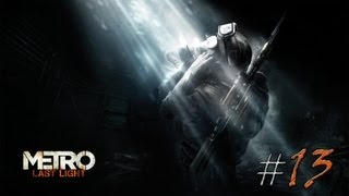Metro: Last Light. Серия 13 - Хозяйка церковных катакомб.